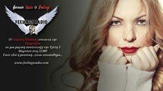 Απόψε στις 22:00 μαγικά...στο μεγαλύτερο Ραδιοφωνικό Σταθμό...www.feelingsradio.com...Με την μεγαλύτερη φωνή...Τζωρτζίνα....