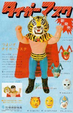 Tiger Mask!