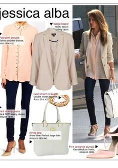 Step by step celebrity outfit