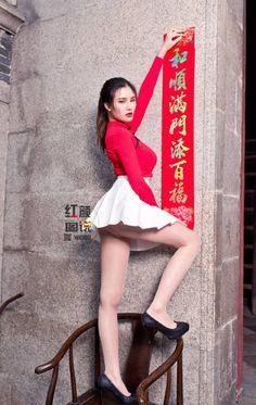 微博 Yoga Pants Girls, Ballet Skirt, Skirts, Beauty, Fashion, Moda, Tutu, Fashion Styles, Skirt