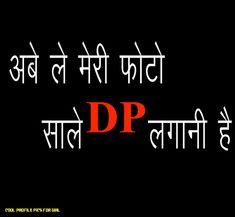 bad dp for whatsapp