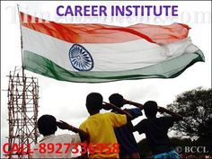 career institute is a best computer center in barasat