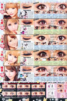 cute gyaru eye makeup