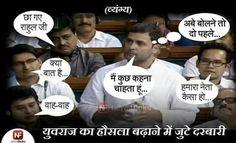 Hahaha Pariwarvaad at it best .