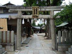 野見神社の鳥居(大阪・高槻) Gateway to Nomi Jinja, Takatsuki, Osaka