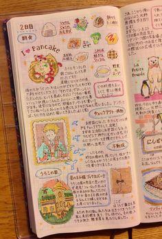 Bullet Journal Japan, Bullet Journal Notes, Bullet Journal Aesthetic, Bullet Journal Writing, Bullet Journal Ideas Pages, Bullet Journal Inspiration, Cute Journals, Applis Photo, Scrapbook Journal