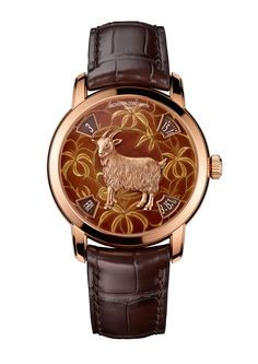 Vacheron Constantin Métiers d'Art The Legend of the Chinese Zodiac reference 86073-000R-9889