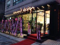 Nuestro showroom en Corea Cement Design, All Over The World, Showroom, Korea, Fashion Showroom