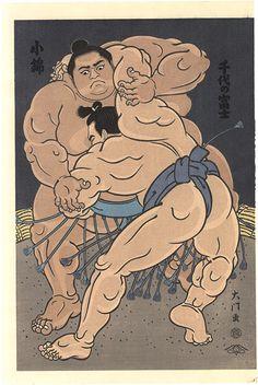 THE 'SUMO' UKIYO-E CHIYONOFUJI vs KONISHIKI by Kinoshita Daimon / 大相撲錦絵 第58代横綱 千代の富士―小錦 取組図 木下大門