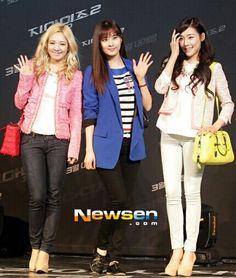 Hyoyeon Tiffany and Seohyun at G. Seohyun, Snsd, Girls Generation, Girl Group, Kpop, Tiffany, Female, How To Wear, Couple