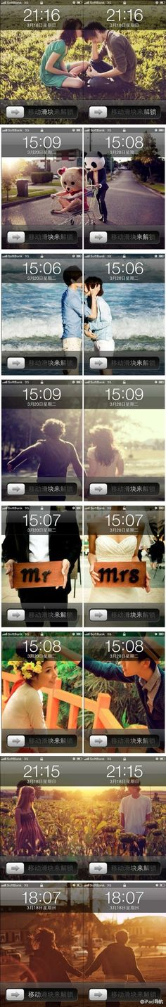 Coordinating home screens for couples from the same photo- cute!