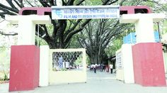 Proposal to turn FTII into Digital Media University The latest proposal says the plan is to revisit the objectives of FTII without diluting the prevailing objectives.   Proposal to turn FTII into Digital MediaUniversity  The latest proposal says the plan is to revisit the objectives of FTII without diluting the prevailing objectives.  The new administration is considering a proposal to convert the institute into a Digital Media University by revamping its structure and functioning and…