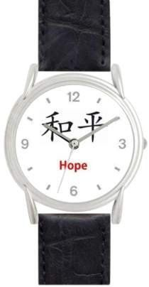 Hope - Chinese Symbol - WATCHBUDDY® DELUXE SILVER TONE WATCH - Black Strap - Small Size (Children's: Boy's & Girl's Size) WatchBuddy. $49.95