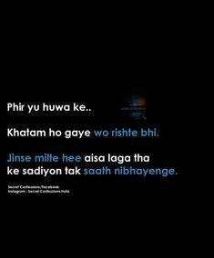I think end of book. Shyari Quotes, Snap Quotes, Pain Quotes, Hurt Quotes, Words Quotes, Life Quotes, Story Quotes, Poetry Quotes, Urdu Poetry