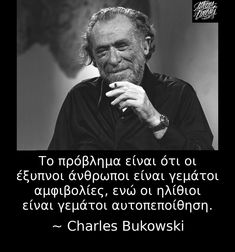 Greek Quotes, Sad Quotes, Love Quotes, Inspirational Quotes, Feeling Loved Quotes, Charles Bukowski, Life Lessons, I Love You, Philosophy