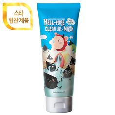 A peel off mask that effectively removes skin impurities in just one use. This mask gets rid of whiteheads, blackheads and dead skin cells all over the face to free the skin from deep-seated dirt that