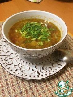 """Суп """"Остановиться невозможно"""" Вкусный суп из чечевицы (мне нравиться из красной)"""