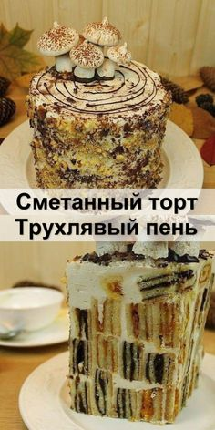 Individual Cakes, Tiramisu, Buffet, Bakery, Deserts, Food And Drink, Cooking Recipes, Sweets, Dishes