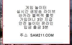 온라인슬롯머신게임사이트\\【 LOU82。COM…