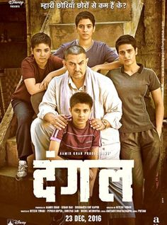 Dangal (2016) Hindi Full Movie Watch Online Free