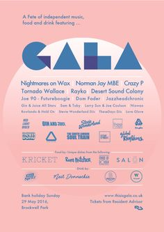 RA Tickets: Gala at Brockwell Park, London