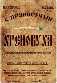 hrenovyha.jpg (1332×1937)