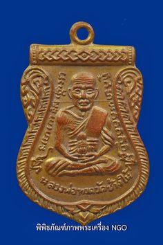 พิพิธภัณฑ์ภาพพระเครื่อง NGO นำพระเครื่องในประวัติศาสตร์ ออกหาทุนในโครงการประวัติศาสตร์ความมั่นคงพระศาสนา เพื่อปกป้องและสืบทอดพระศาสนา น้อมถวายอาลัย เจ้าพระคุณสมเด็จพระญาณสังวร สมเด็จพระสังฆราช สกลมหาสังฆปริณายก Buddha, Christmas Ornaments, Holiday Decor, Image, Christmas Jewelry, Christmas Ornament, Christmas Baubles
