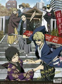 Orihara Izaya, , Heiwajima Shizuo, , Mikado, , Kida, , Anri, , Celty, , Shinra, , Durarara!!