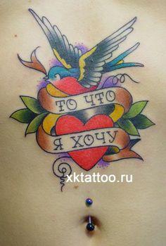 Тату Ласточка, сердце и надпись на женском животе