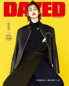 Kiko Mizuhara for Dazed Korea