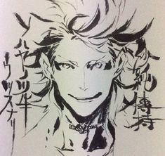 """三輪士郎/ShirowMiwa on Twitter: """"新しい刀剣男士「ソハヤノツルキ」のデザインを担当いたしました。詳細は公式の発表をお待ちください。何卒よろしくお願いいたします。ポジティブ系写し刀、だそうです! #刀剣乱舞 https://t.co/aqfAZrAZiU"""""""