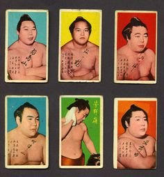 All sizes | Sumo Stars: Collect 'n' Trade! | Flickr - Photo Sharing!