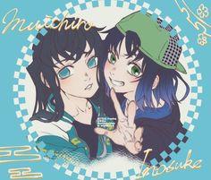 Manga Anime, Anime Art, Little Babies, Little Boys, Demon Slayer, Me Me Me Anime, Wonderland, Kawaii, Fan Art