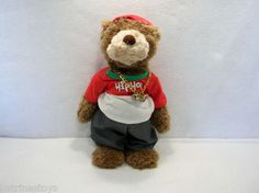 "2007 Christmas Holiday Singing Hip Hop Randy 14"" Plush toy bear GUND"