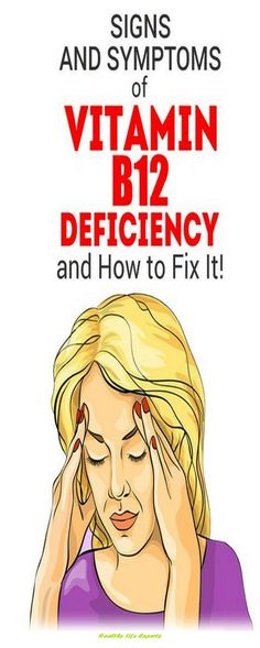 #Health #Interesting #Vitamins #B12 #Deficiency #Tips