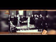 روزها و يادها – تقويم 26 تا 30 مهر سيماى آزادى – 26 مهر 1393  ===== Mojahedin – Iran – Resistance – Simay  Azadi -- مجاهدين – ايران – مقاومت – سيماي آزادي