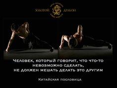 www.kungfu-school.ru