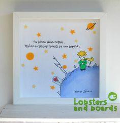 Handmade free stitching personalised box frame