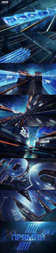 3d Cinema, Broadcast News, 3d Poster, Sports Graphics, Motion Design, Motion Graphics, Airplane View, Branding Design, Channel