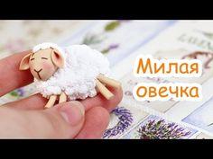 Милая овечка! Символ 2015 своими руками! - Все о полимерной глине