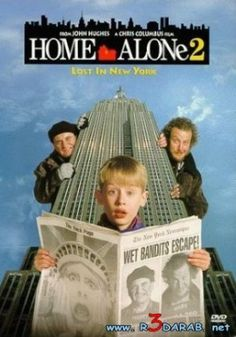 Home Alone 2 - movies to watch over the holidays / Christmas