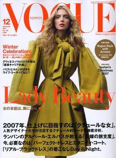 Vogue Japan December 2007 Cover (Vogue Japan)