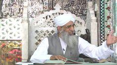 Qayamat k din Shafa'at  ( Khutba-e-Juma Mubarik 08-07-2016 )