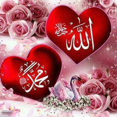 Allah Islam, Islam Muslim, Islam Quran, Allah Wallpaper, Islamic Wallpaper, Juma Mubarak Quotes, Eid Milad Un Nabi, Jumma Mubarak Images, Masjid Al Haram