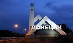У ліфті будинку в окупованому Донецьку ще, може, висить таке оголошення…     Воно розвеселило вже пів-Інтернету!           Без комент...
