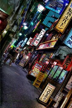 Back alley of Shinjuku, Tokyo! Maybe I'll go there when I'm in Kyoto Places Around The World, Oh The Places You'll Go, Places To Travel, Places To Visit, Around The Worlds, Okinawa, Osaka, Kyoto, All About Japan