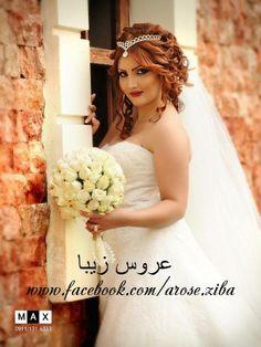 iranian girl