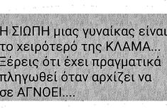 Greek Quotes, Sad Quotes, Love Quotes, Friendship Quotes, Life Is Good, Psychology, Clever, Sayings, Words