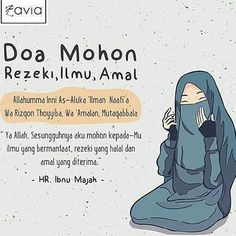 Quran Quotes Inspirational, Islamic Love Quotes, Muslim Quotes, Motivational Quotes, Quotes Positive, Hijrah Islam, Doa Islam, Reminder Quotes, Self Reminder