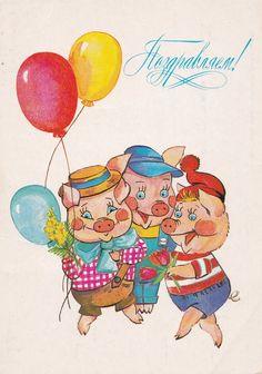 (via Three Little Pigs Vintage Soviet Postcard 1985 by SovietPostcards)